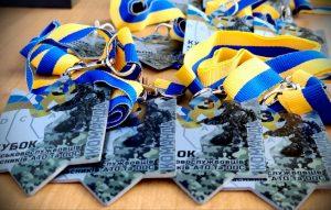 Змагання І рівня з пістолета «Кубок військовослужбовців АТО та ООС 2020»
