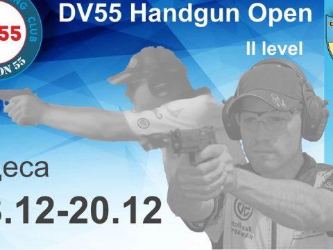 2 матчу II рівня МКПС DV55 Handgun open і DV55 PCC Open