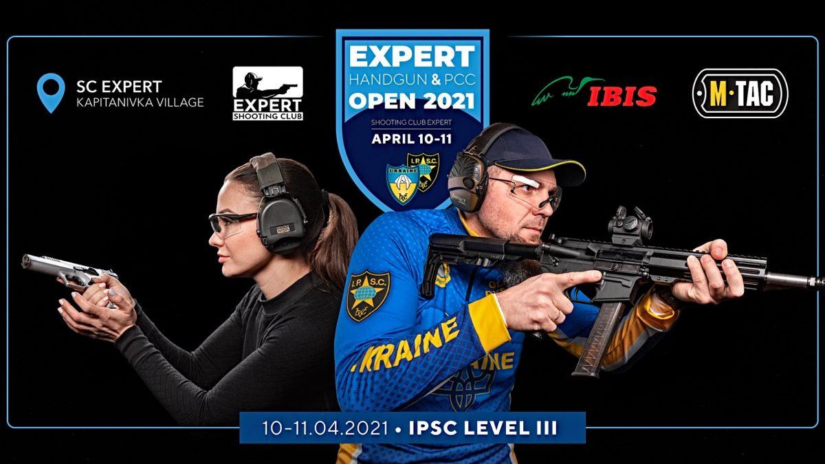 Expert Handgun Open. Одразу два змагання III рівня IPSC.