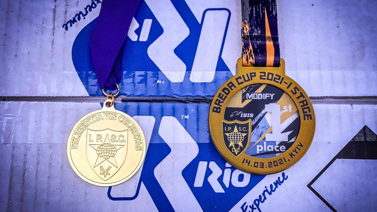 14 березня 2021 р пройшла перша Трійка з рушниці в цьому році Breda Cup 1 Stage, де зібралися стрільці з усієї України!